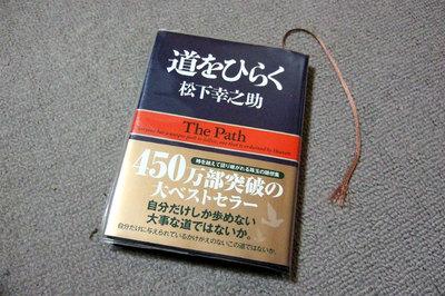 スタバ太郎 読書