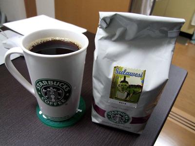 スタバ コーヒー スラウェシ
