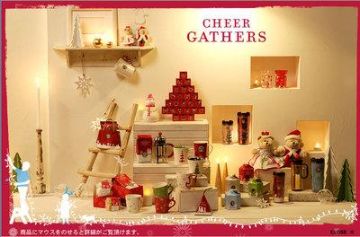 スタバ クリスマス プロモーション 2006