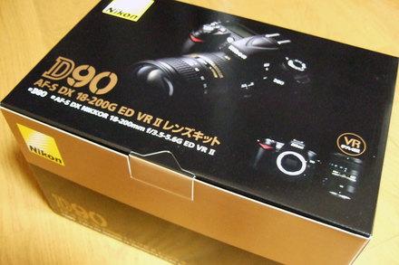 スタバ太郎 カメラ