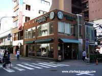 スタバ 銀座松屋通り店