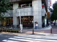 スタバ 銀座コリドー通り店