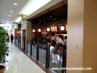 スタバ イオン成田ショッピングセンター 千葉県