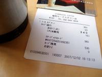 スターバックス 福岡ホークスタウン店