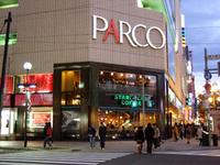 スタバ 札幌パルコ店