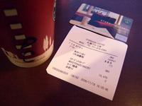 スターバックス 札幌パルコ店