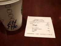 スターバックス 高松丸亀町フェスタ店