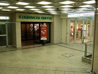 スタバ 札幌ロビンソン店