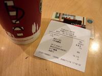 スターバックス 札幌ロビンソン店