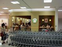 スタバ イオン沖縄ショッピングセンター