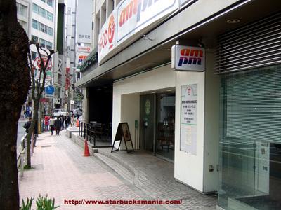 スタバ 渋谷ファイヤー通り店