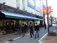スタバ 長野駅前店