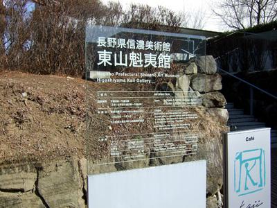 スターバックス 長野県