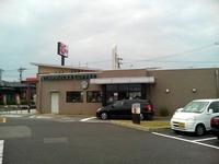スタバ フェアモール松任 石川県