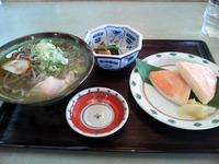 スタバ 石川県松任市