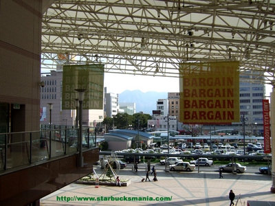 スターバックス 鹿児島中央駅店