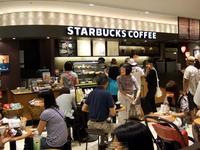 スタバ 羽田空港第1ターミナルマーケットプレイス3階店