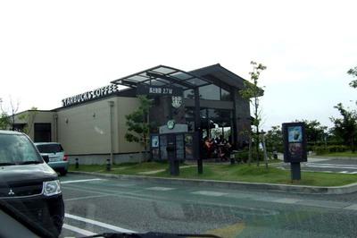 スタバ カインズモール彦根店 滋賀県