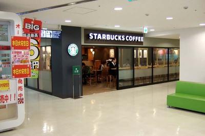 スタバ 福岡空港店