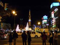 札幌 スタバ