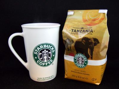 スタバ コーヒー豆 タンザニア