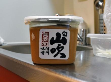 長野 白味噌
