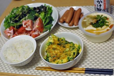手料理 スタバ太郎