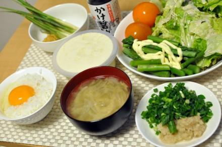 スタバ太郎 野菜 料理