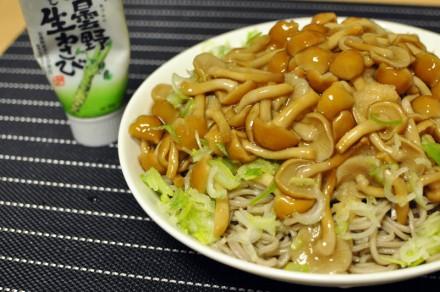 スタバ太郎 なめこおろし蕎麦 自炊 料理