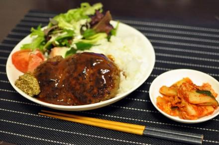 スタバ太郎 料理 ハンバーグ