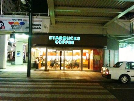スターバックス 新潟万代シティ店