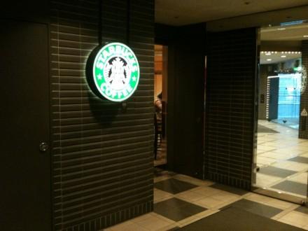 スターバックス 新潟ラフォーレ店