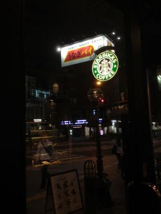 スタバ 浜松イズム店